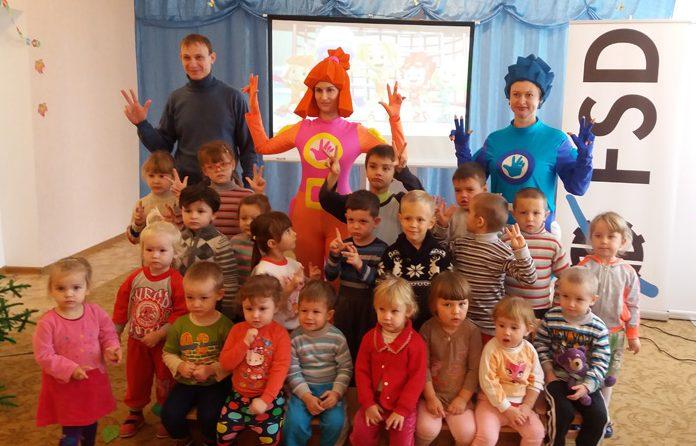 Kindertheater für die Kleinsten - Spielerisch erfahren sie, worauf sie achten müssen.